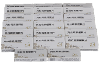 Clarithromycin Sustained Release Tablets