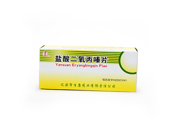 Dioxopromethazine Hydrochloride Tablets